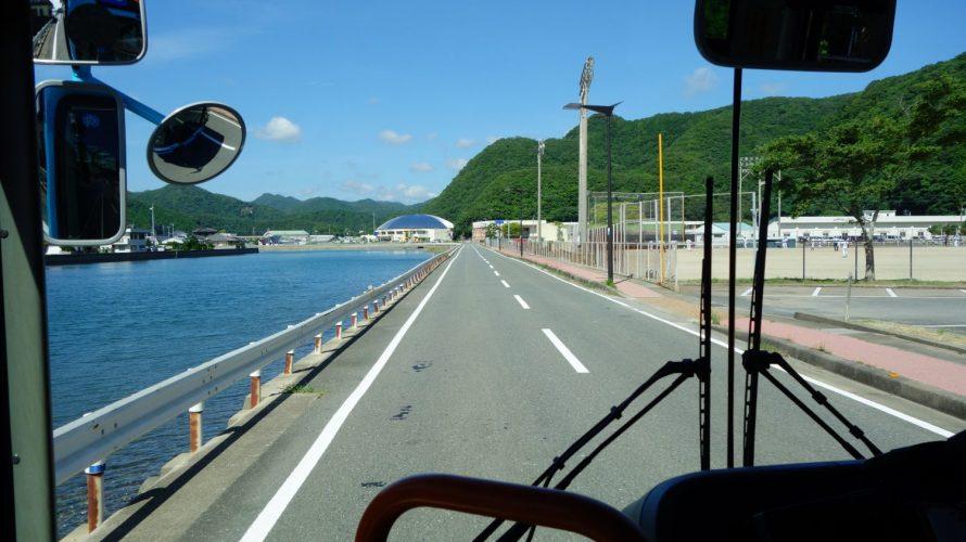 離島の対馬にて、バス運転手さんに海に連れてってもらった話