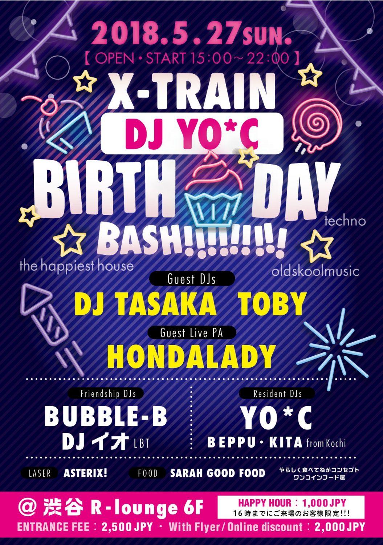 日曜日、渋谷R-Loungeにて「X-TRAIN」でDJ!