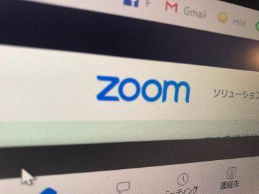 こうして、オンライン飲み(ZOOM飲み)元年となった