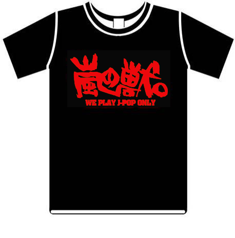 アラケモ。東京 オリジナルTシャツ発売! デザインはハードコアチョコレート!!