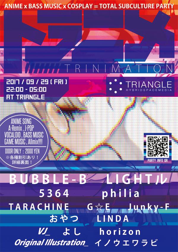 9月29日(金)「トラニメ」at 心斎橋 TRIANGLE