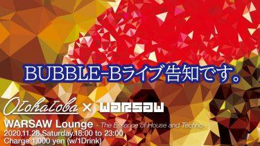 本日!神戸三宮OhohatobaにてBUBBLE-B Instrument Live setです!