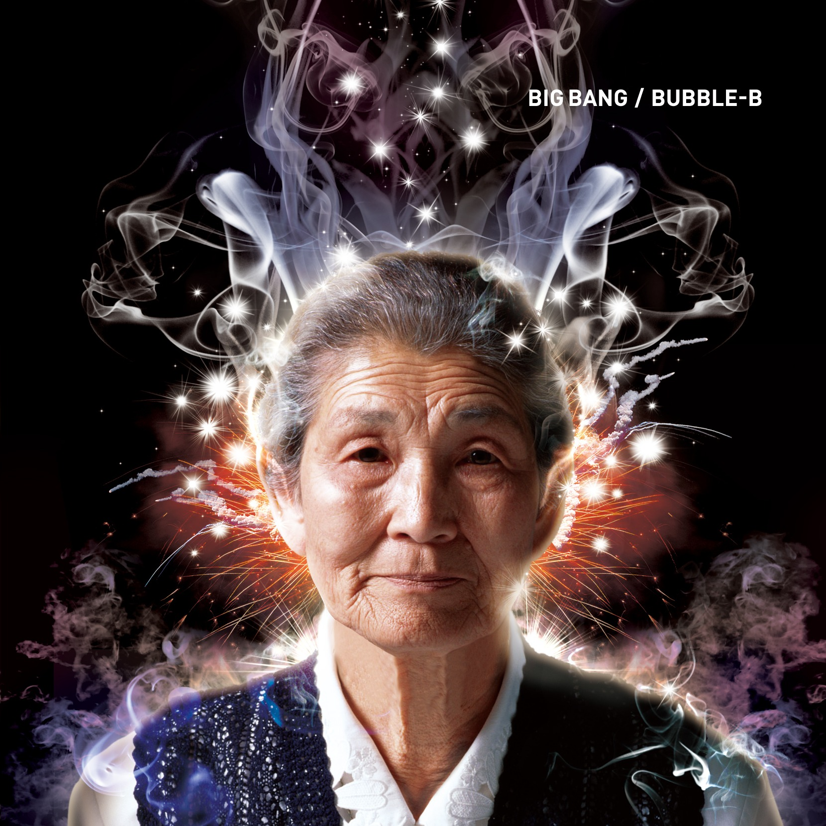 BUBBLE-B 2nd DVD album 「バブルBのビッグ・バン」
