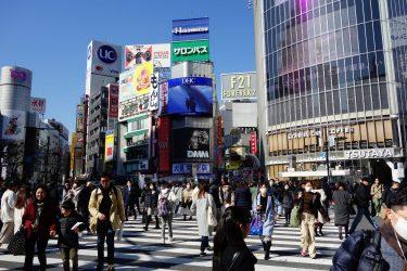 東京弾丸ツアーの記録