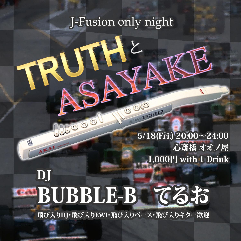 Jフュージョンイベント「TRUTHとASAYAKE」