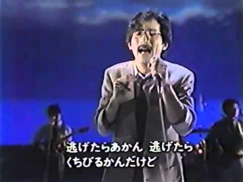 上田正樹の「悲しい色やね」ばかり聴きたい日もあるので、集めてみた