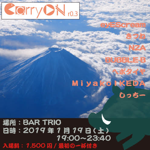 2019年1月19日「CarryON_03」にDJ出演!